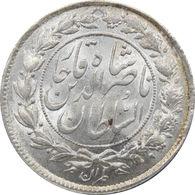 Naser Aldin Shah Qajar Silver 1000 Dinar - Iran