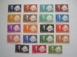 1945 Martinique Yv 199/217 * MH Schoelcher Fin De L'esclavage Cote 12.50 € Michel 207/25 Scott198/16 SG 203/21 Bateaux - Martinique (1886-1947)