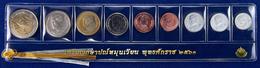 THAILAND 2018 9 COIN SET KING MAHA VAJIRALONGKORN UNC MINT SCARCE SET WITH 1, 5, 10 SATANG - Thaïlande