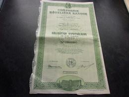 Compagnie Hotelière Basque (1928) BIARRITZ - Non Classés