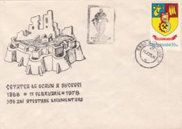 76904- SUCEAVA SEAT FORTRESS ANNIVERSARY, MOLDAVIA, SPECIAL COVER, 1978, ROMANIA - 1948-.... Républiques