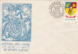 76905- STEPHEN THE GREAT, KING OF MOLDAVIA, SPECIAL COVER, 1979, ROMANIA - 1948-.... Républiques
