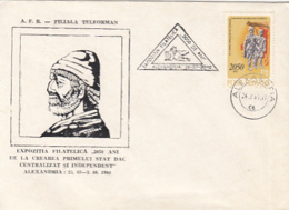 76907- DACIAN STATE ANNIVERSARY, BUREBISTA, KING OF DACIA, SPECIAL COVER, 1980, ROMANIA - 1948-.... Républiques