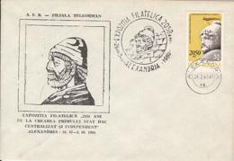 76908- DACIAN STATE ANNIVERSARY, BUREBISTA, KING OF DACIA, SPECIAL COVER, 1980, ROMANIA - 1948-.... Républiques