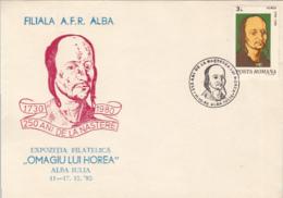 76909- HOREA, TRANSYLVANIAN PEASANT UPRISING, SPECIAL COVER, 1980, ROMANIA - 1948-.... Républiques