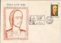 76910- HOREA, TRANSYLVANIAN PEASANT UPRISING, SPECIAL COVER, 1980, ROMANIA - 1948-.... Républiques