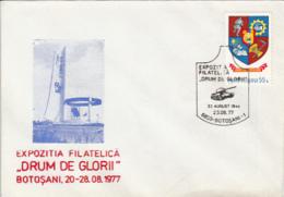 76926- BOTOSANI PHILATELIC EXHIBITION, GLORY ROADS, WW2 MONUMENT, SPECIAL COVER, 1977, ROMANIA - 1948-.... Républiques