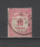 "FRANCE / 1927-1931 / Y&T Taxe N° 56 : ""... à Percevoir"" 10c Rose - Oblitération 30/05/1931. SUPERBE ! - Postage Due"