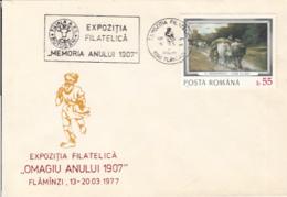 76930- FLAMANZI PEASANTS UPRISING, SPECIAL COVER, PAINTING STAMP, 1977, ROMANIA - 1948-.... Républiques