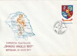 76931- FLAMANZI PEASANTS UPRISING, BOTOSANI PHILATELIC EXHIBITION, SPECIAL COVER, 1977, ROMANIA - 1948-.... Républiques