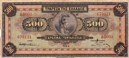 "GREECE 500 Drachmai 1932 VG-F P-102a ""free Shipping Via REGULAR Air Mail(BUYER RISK)"" - Greece"
