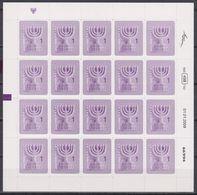 ISRAEL 2009 MENORAH 1nd  EDITION BOOKLET 1.00 SHEKEL MNH, 03.2012 - Markenheftchen
