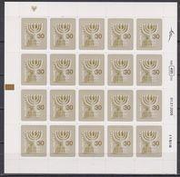 ISRAEL 2009 MENORAH 1nd  EDITION BOOKLET 0,30 SHEKEL MNH, ISSUED 09/2009 - Markenheftchen