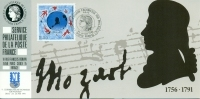 075 Carte Officielle Exposition Internationale Exhibition Graz 1991 France FDC Wolfgang Amadeus Mozart Composer Musique - Esposizioni Filateliche