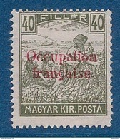 HONGRIE ARAD - 12  40F OLIVE OCCUPATION FRANÇAISE NEUF** MNH LUXE COTE 18 EUR - Hongrie (1919)