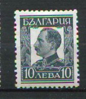 BUL  Yv.  N° 222   *  10l  B Oris III Cote  24 Euro  BE - 1909-45 Kingdom