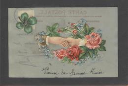 Themes Div-ref AA783-carte Celluloide-celluloid -translucide-découpis -ajoutis-decoupi -fleurs -main Tendue -paillettes- - Cartes Postales