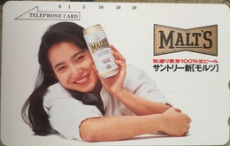 110 : 011  BEER Thematic  MALT's Woman And Can F Beer   USED STRIPED Reverse !! - Japon
