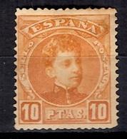 Espagne YT N° 225 Neuf *. Gomme D'origine. B/TB. A Saisir! - 1889-1931 Royaume: Alphonse XIII