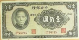 BILLET De BANQUE-CHINE-100 YUAN-THE CENTRAL BANK OF CHINA-1940 - Cina