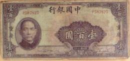 BILLET De BANQUE-CHINE-100 YUAN-BANK Of CHINA-1940 - China