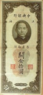 BILLET De BANQUE-CHINE-10 CUSTOMS GOLDS UNITS-THE CENTRAL BANK Of CHINA-1930 - Chine