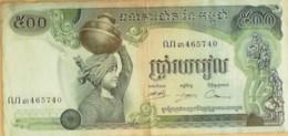 BILLET De BANQUE-CAMBODGE-BANQUE NATIONALE-500 RIELS-1970 - Cambodia