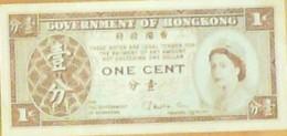 BILLET De BANQUE-HONG KONG-GOUVERNEMENT-ONE CENT-REINE ELIZABETH II-1963 - Hong Kong
