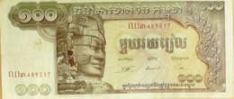 BILLET De BANQUE-CAMBODGE-BANQUE NATIONALE-100 RIELS-1972 - Cambogia