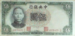 BILLET De BANQUE-CHINE-5 YUAN-THE CENTRAL BANK Of CHINA-1936 - Chine