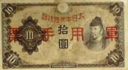 BILLET De BANQUE-JAPON-10 YEN-1936 - Japan