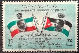 1959 JORDAN Royal Visit Of Shah Of Iran - Jordanië