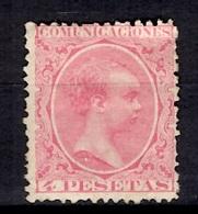 Espagne YT N° 210 Neuf *. Gomme D'origine. B/TB. A Saisir! - 1889-1931 Royaume: Alphonse XIII