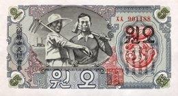 North Korea 5 Won, P-10b (1947) - UNC - Corée Du Nord