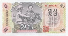 North Korea 10 Won, P-10Ab (1947) - UNC - Korea, North