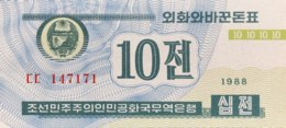 North Korea 10 Chon, P-25 (1988) - UNC - Korea (Nord-)