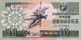 North Korea 10 Won, P-29 (1988) - Very Fine - Corée Du Nord