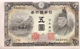 Japan 5 Yen, P-50 (1943) - UNC - Japan