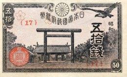Japan 50 Sen, P-60 (1945) - UNC - Japan