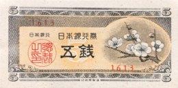 Japan 5 Sen, P-83 (1948) - UNC - Japan