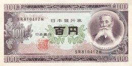 Japan 100 Yen, P-90b (1953) - UNC - Japan