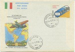 ITALIA - AEROGRAMMA 1990 - MANIFESTAZIONE FILATELICA A LIVORNO - 6. 1946-.. Repubblica