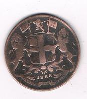 ONE QUARTER ANNA 1858 INDIA /1952/ - Inde