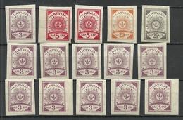 LATVIA Lettland 1919 Small Lot Sun Design Stamps MNH - Lettland