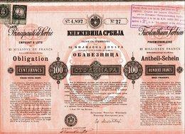 Principauté De Serbie: 5% Emprunt à Lots De 1881 - Banca & Assicurazione