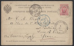 783d.Postcard. Mail 1887 Brezin (Poland) Leipzig (Germany) Paris Pontoise (France). Russian Empire. - 1857-1916 Empire