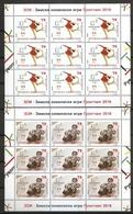 MACEDONIA,MACEDONIEN, 2018, WINTER OLYMPIC GAMES PYEONGCHANG SOUTH COREA SPORT FIGURE SKATING BOB,, SHEET,MNH - Winter 2018: Pyeongchang