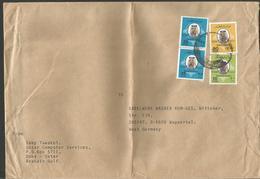 QATAR LETTER TO GERMANY 1979 - Qatar