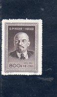 CHINE 1954 SANS GOMME - 1949 - ... République Populaire
