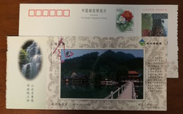 Nanhu Lake Scenic Spot,waterfall,China 2002 Kaihua Headstream Of Qianjiang River Tourism Advert Pre-stamped Card - Other